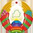 Сайт депутата Палаты Представителей Национального собрания Республики Беларусь Сопиковой Аллы Николаевны